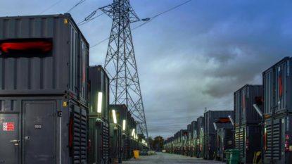 разработка сту для газопоршневой электростанции